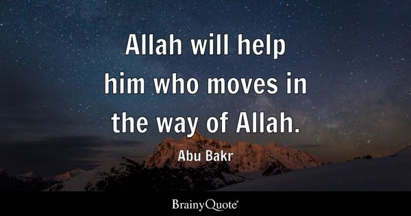 Help Quotes Fair Allah Quotes  Brainyquote